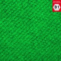 Messeteppich Meterware 2 m breit -